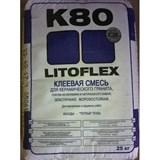 Клей для плитки Литокол К80