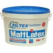 Краска латексная матовая Mattlatex Siltex 14кг